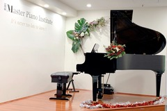 Vermieten: Sydney CBD Practice Room with Piano/Drum Set/Guitar/Violin